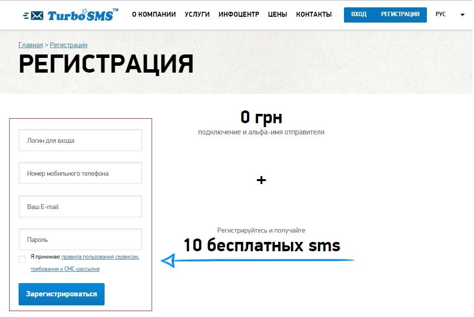 Движок для sms сайта бесплатный vps хостинг в казахстане